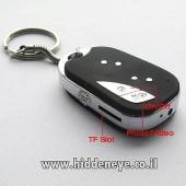 מצלמה נסתרת בצורת מחזיק מפתחות / שלט אזעקה לרכב, דגם חדש + 8GB זיכרון !