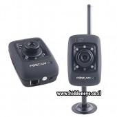 מצלמת IP אלחוטית Foscam + קול
